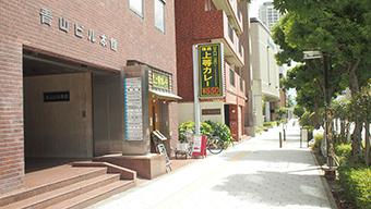 大阪市天王寺区上本町の疋田会計法律事務所